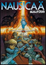 NAUSICAA OF THE VALLEY OF THE WINDS