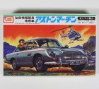 JAMES BOND - GOLDFINGER: ASTON MARTIN DB5